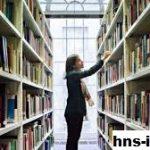 Majalah Ilmu Pengetahuan Yang Ada Di Perpustakaan Sekolah