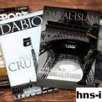 Majalah Online Teknologi Yang Paling Banyak Dipilih